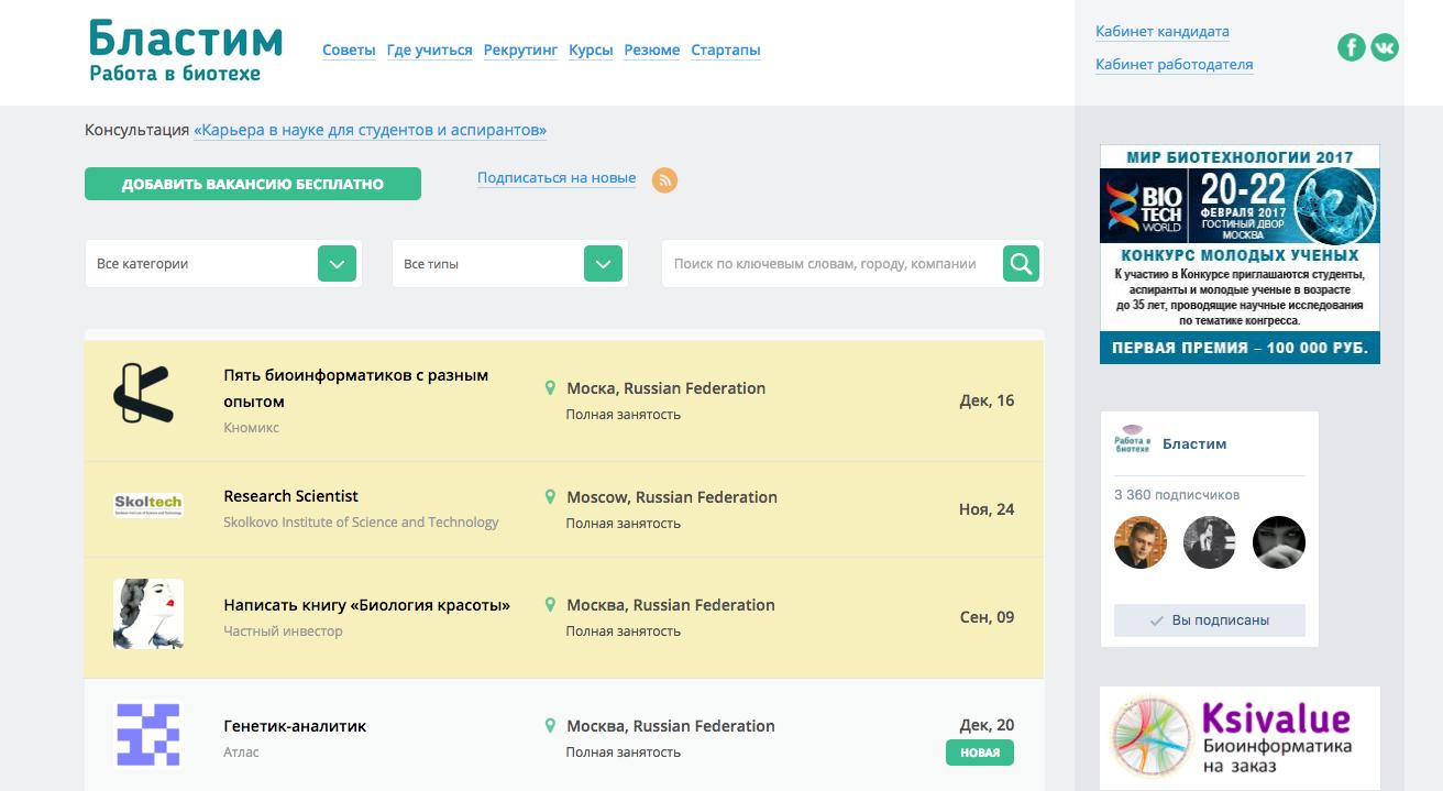 удаленно вакансии москва и московская область